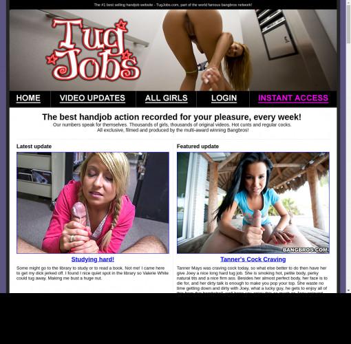 tug jobs